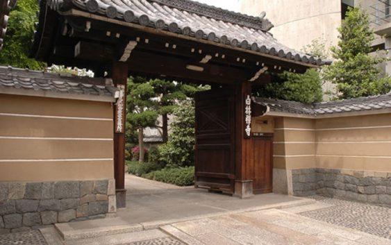 名古屋柳生会